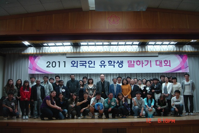 Korean Speaking Contest for Foreign students 관련 이미지입니다.
