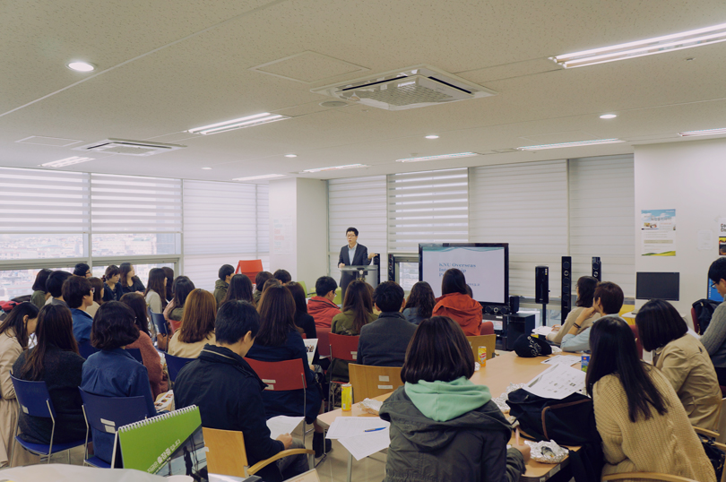 Presentation for KNU Internship Program 관련 이미지입니다.