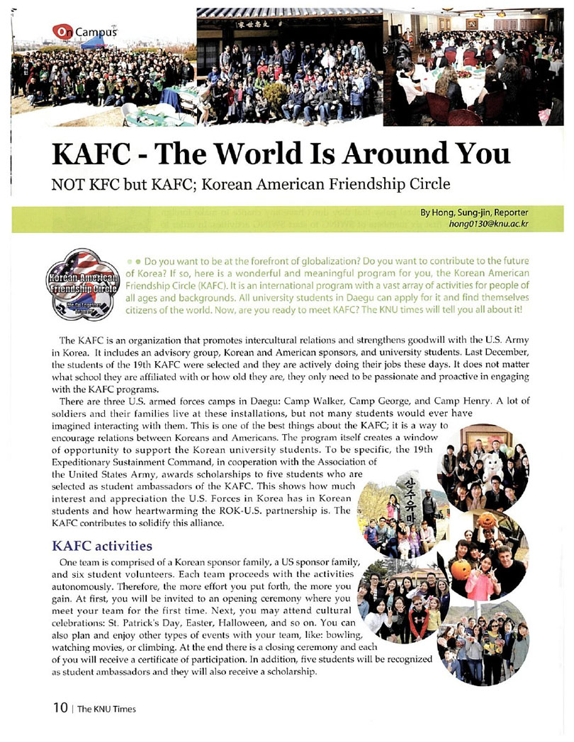 Article regarding to Korean American Friendship Circle 관련 이미지입니다.