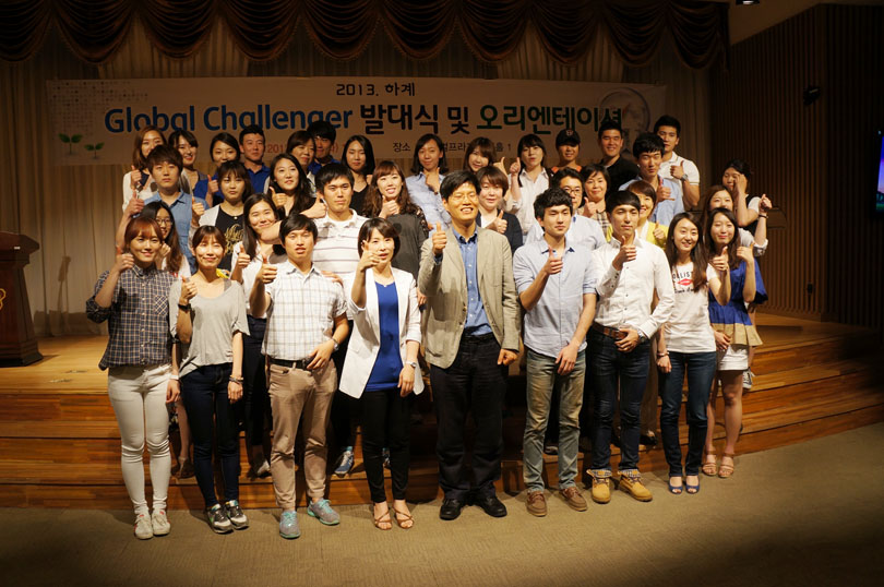 Orientation for Global Challenger 관련 이미지입니다.