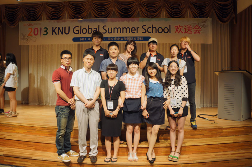 2013 KNU Global Summer School farewell party 관련 이미지입니다.