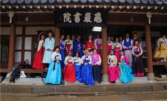 Korean traditional culture event 관련 이미지입니다.