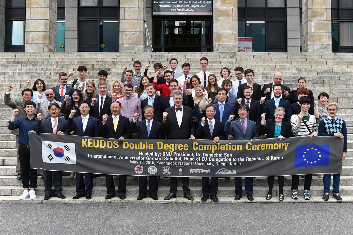 KEUDOS Double Degree Completion Ceremony 관련 이미지입니다.