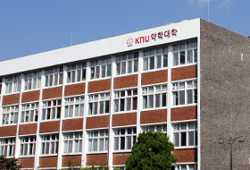 "Kyungpook National University Selected to Receive the Ministry of Education's ""Program of Nation 관련이미지"