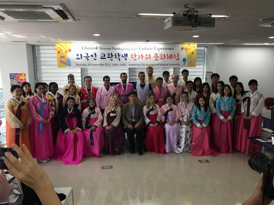 Chuseok(Korean Thanksgiving Day) Culture Experience 관련 이미지입니다.
