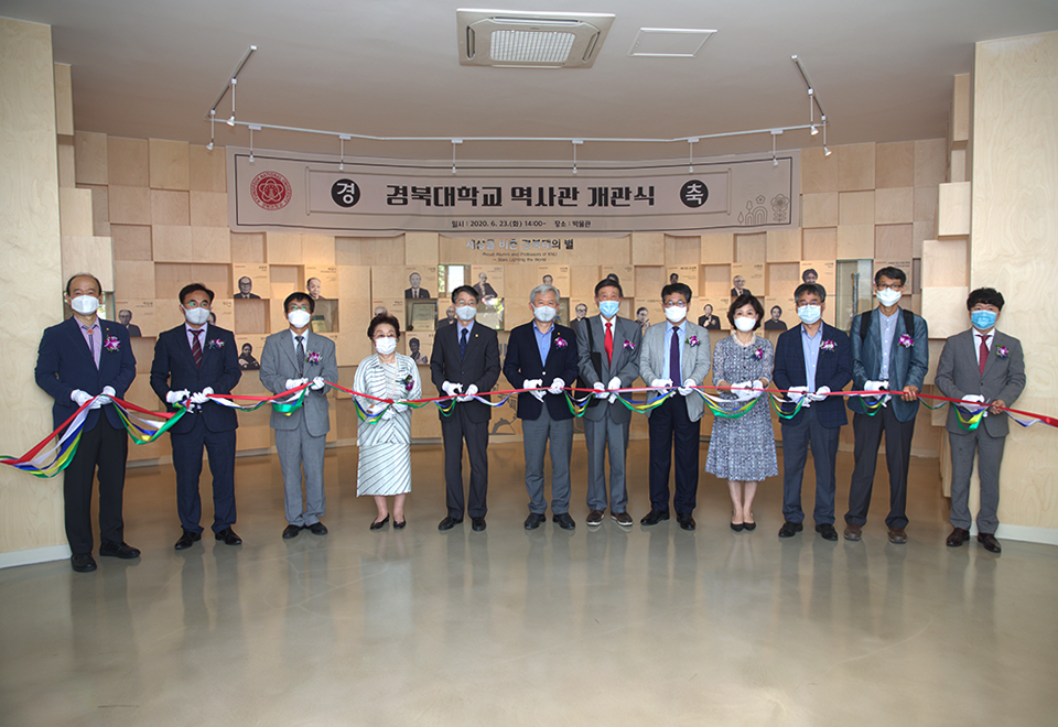 KNU Opens Hall of History 관련이미지
