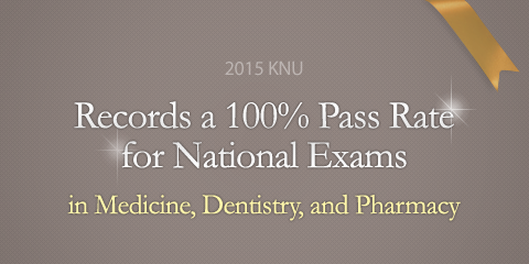 KNU Records a 100% Pass Rate for National Exams in Medicine, Dentistry, and Pharmacy