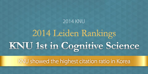 2014 Leiden RankingsPlace KNU 1st in Cognitive Science.
