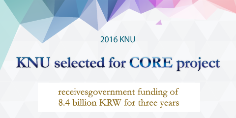 KNU selected for CORE(initiative for COllege of humanities Research and Education) project and receivesgovernment fundingof 8.4 billion KRW for three years