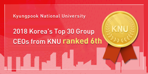 Kyungpook National University 2018 Korea