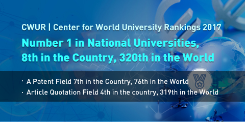 CWUR | Center for World University Rankings 2017 Number 1 in National Universities, 8th in the Country, 320th in the World