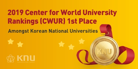 2019 Center for World University Rankings (CWUR) 1st Place